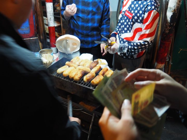 Grilled Banana Cake stand in Hanoi