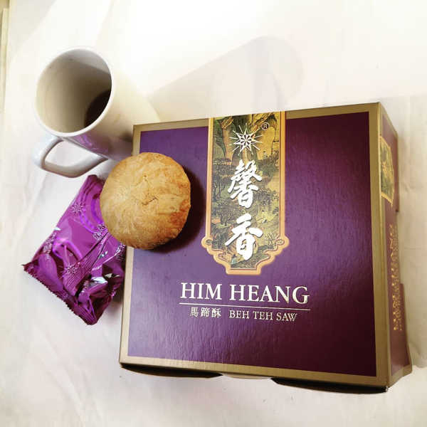 Beh Teh Saw Traditional Penang Biscuits