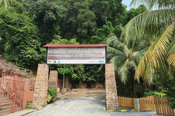 Entrance To Penang National Park