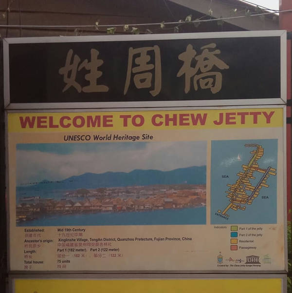 Information Signboard At Chew Jetty Penang (姓周桥)