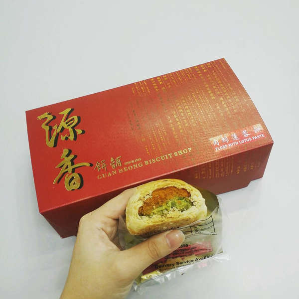 Meat floss biscuits from Guan Heong biscuit shop