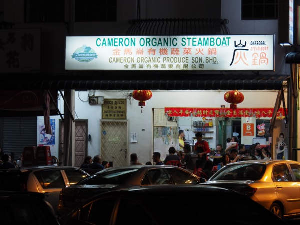 Organic Steamboat in Cameron Highlands