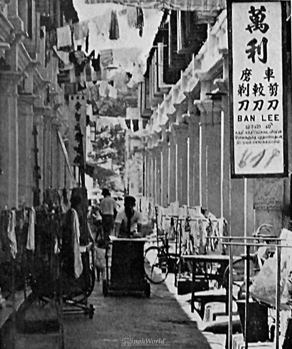 Panglima Lane, Lane Of The Second Concubines At Ipoh