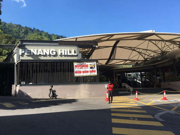Penang Hill Lower Station