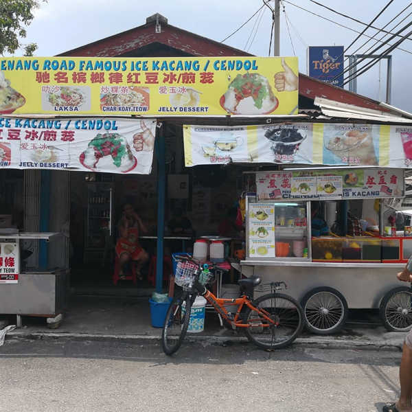 Penang Road Famous Ice Kacang Stall At Tan Jetty
