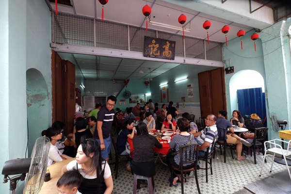 Restoran Wong Koh Kee close to Concubine Lane 怡保二奶巷