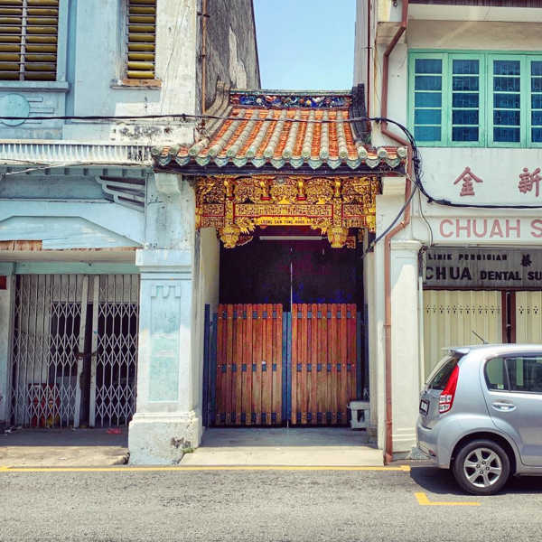 There Are 3 Entrances Into Khoo Kongsi, This Is The One On Beach Street